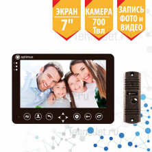 """Комплект видеодомофона с экраном 7"""", чёрный, 700Твл """"Стандарт"""""""
